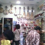 instrument shop